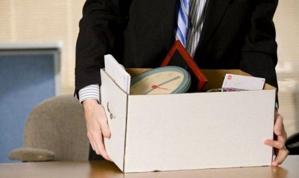 Увольнение после отпуска с последующим увольнением