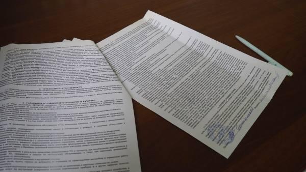 Договор между ИП и физическим лицом