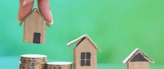 Можно ли взять ипотеку без прописки