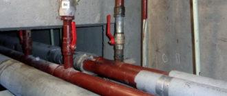 Отопление нежилых помещений в многоквартирном доме