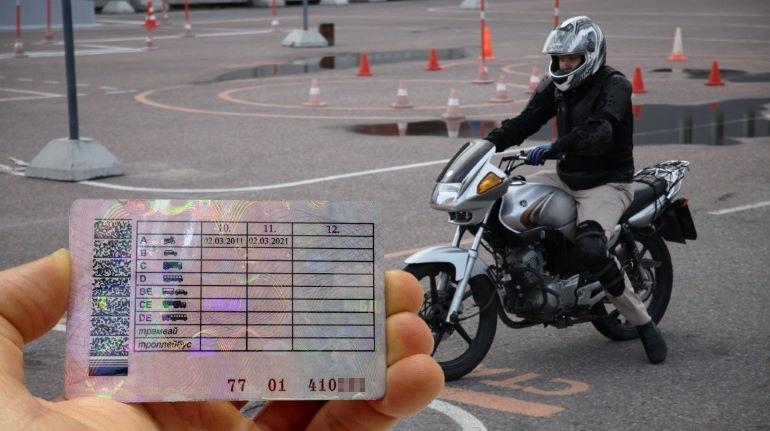 Штраф за езду без прав в 2020 году для мотоциклистов